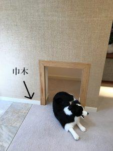 【三井ホームで家を建てて後悔した事】標準「巾木」が存在感ありすぎる。
