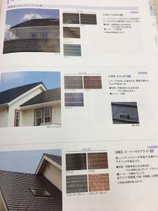 【三井ホームで家を建てる】屋根を決定しました~