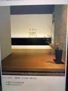 【三井ホーム打ち合わせ⑪】玄関に造作家具をつくる