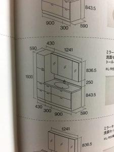 【三井ホームで家を建てる打ち合わせ⑨】洗面台の仕様を決める