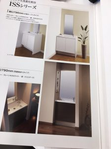 【三井ホームで家を建てる】トイレの設備決めとトイレ内手洗い
