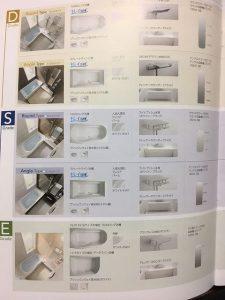 【三井ホーム】標準お風呂3社を比較!お風呂決定!