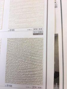【三井ホーム】トイレの壁紙モダン風に