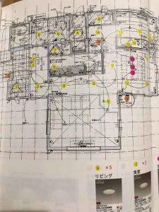 【三井ホーム】40坪の家の照明お見積り公開!