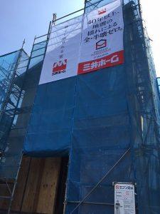 【三井ホーム建築日記ブログ】上棟式ならぬ上棟打ち合わせをしました。