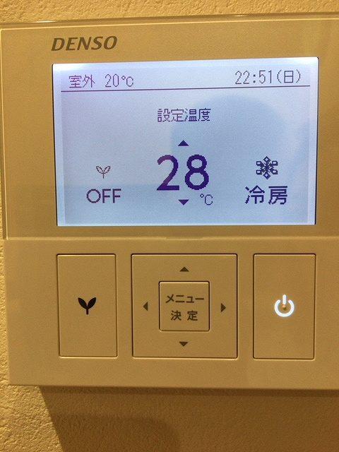 三井ホーム全館空調の家に住んで、1番後悔した「全館空調のデメリット」