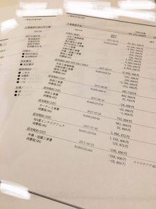 """【三井ホーム】全館空調付き40坪の注文住宅のお値段""""総額""""は?"""