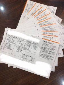 【三井ホーム全館空調の電気代】約1年実際にかかった電気代を公開!